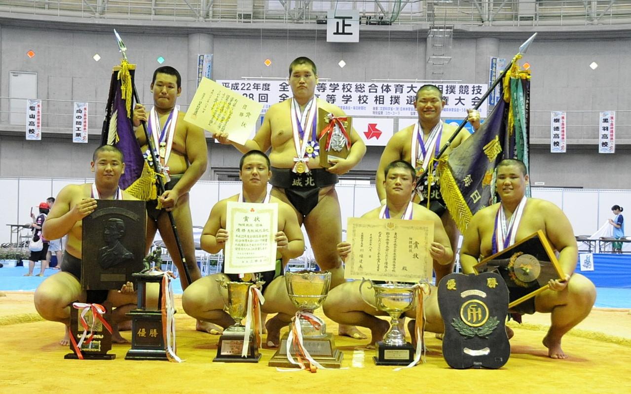 平成22年 インターハイ初優勝