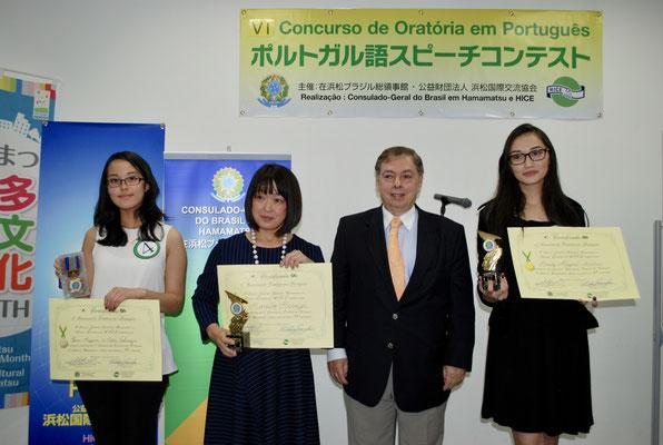 Escola Alcance – Concurso de Oratória 2016