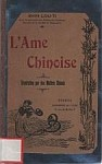 Shin-Lou-Ti, Henri Bertreux. L'âme chinoise