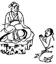 Le vieillard à cheveux blancs qui sort de l'eau du fleuve. Fernand de Mély (1852-1935) : Le « De Monstriis » chinois. Revue archéologique, 1897.