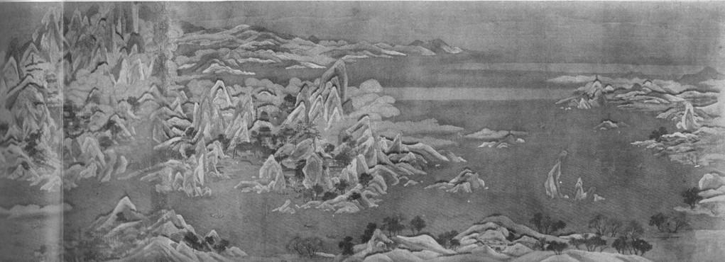 Tchao Po-kiu ( XIe siècle).La peinture chinoise au musée Guimet  par TCHANG Yi-tchou et Joseph HACKIN