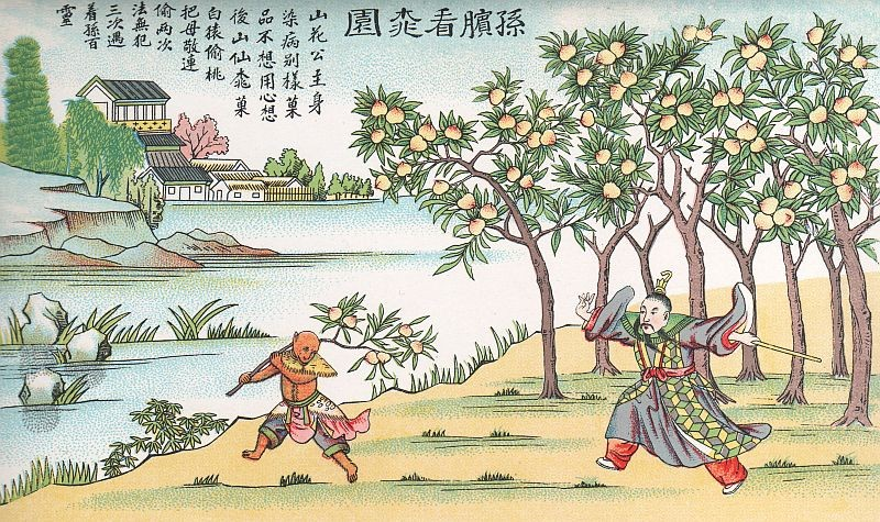 Suen-heou-tse poursuivi par Yu-hoang dans le jardin des pêchers.