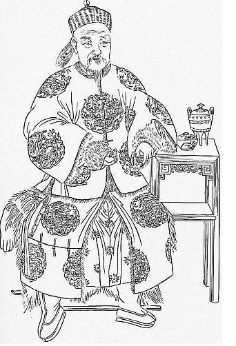 Mandarin militaire. Alphonse FAVIER (1837-1905) : Péking. Description. — Desclée de Brouwer, Paris, Lille, 1902, pages 271-408.