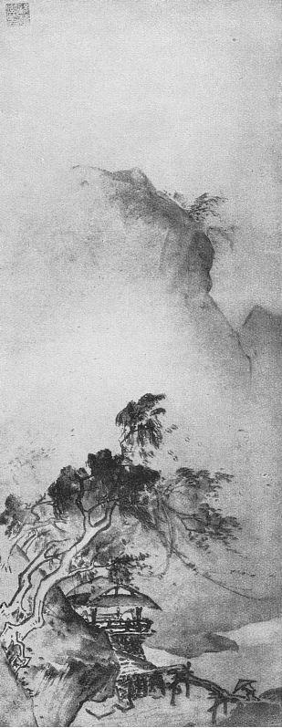 Hsia Kouei. Tempête d'automne. Ernst Grosse (1862-1927) : Le lavis en Extrême-Orient