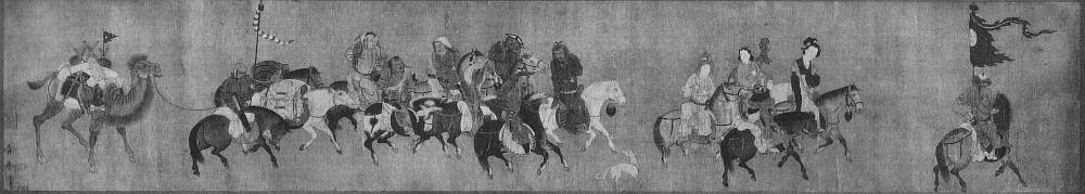 Laurence Binyon (1869-1943) : Les peintures chinoises dans les collections d'Angleterre. Vanoest, Paris, Bruxelles, 1927, 80 ill. Ars Asiatica, IX. Patronage de l'École Française d'Extrême-Orient.