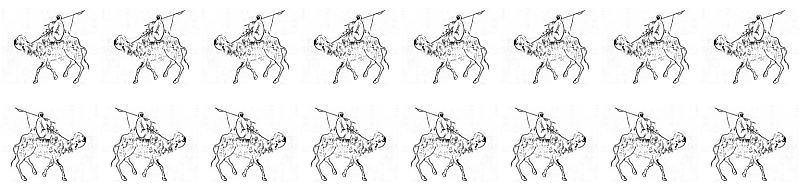 Déco3. William COXE (1747-1828) : Histoire de la conquête de la Sibérie & du commerce des Russes & des Chinois. — Partie II de Nouvelles découvertes des Russes entre l'Asie et l'Amérique.