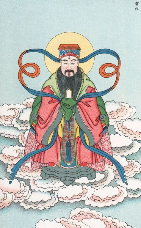 Henri Doré, Recherches sur les superstitions en Chine. Le panthéon chinois, tome X.