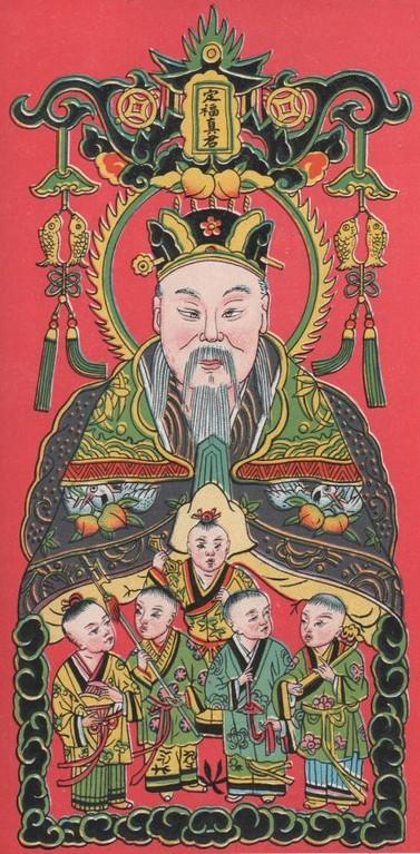 Henri DORÉ (1859-1931), Recherches sur les superstitions en Chine, II, Le panthéon chinois. Chap. VI, Dieux protecteurs et Patrons. Variétés sinologiques n° 46, Zi-ka-wei, 1916. Le dieu du foyer.