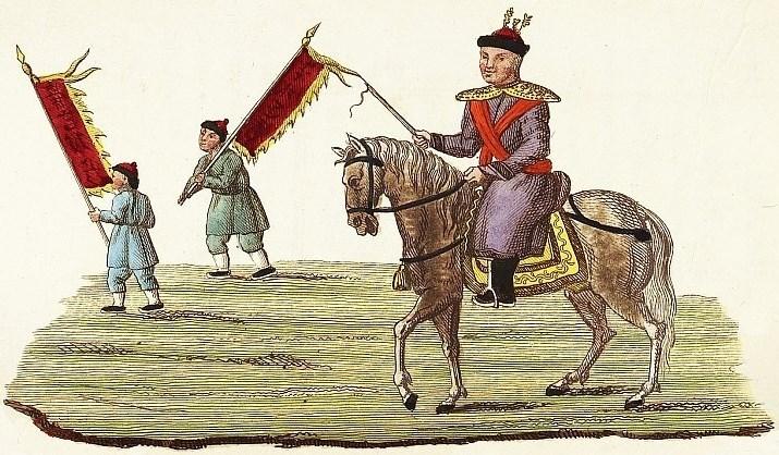 Le jeune licencié. Jean-Baptiste Breton de la Martinière (1777-1852) : La Chine en miniature, ou choix de costumes, arts et métiers de cet empire. — Nepveu, libraire, Paris, 1811.