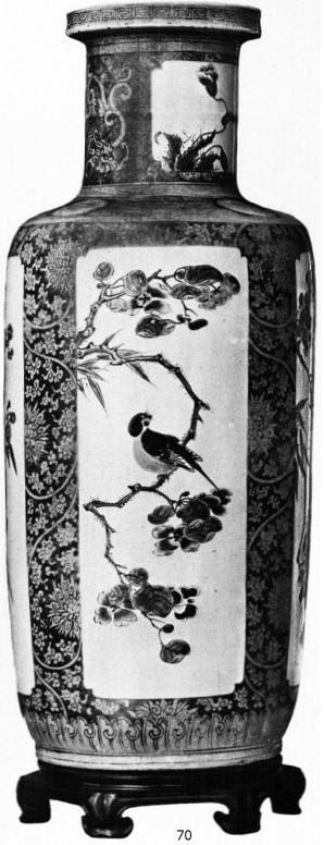 Pièce 70 de Ernest Grandidier (1833-1912) : La céramique chinoise. Firmin-Didot, Paris, 1894, in-4, II+232 pages+42 planches d'héliogravures par Dujardin, reproduisant 124 pièces de la collection de l'auteur.