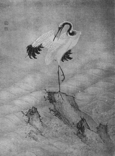 """La peinture chinoise au musée Guimet, par Albert Maybon (1878-). Revue d'art ancien et moderne """"L'Art et les artistes"""", Paris, n° 103, octobre 1913. Fig. 5."""