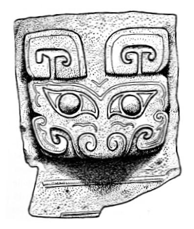 Fig. 68. Gisbert Combaz (1869-1941) : Masques et dragons en Asie. La Chine. — Mélanges chinois et bouddhiques, Institut belge des Hautes Études Chinoises,  vol. VII. Bruges, 1945.