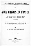 M.-J. Ballot : Les laques d'Extrême-Orient : Chine. Vanoest, éditeur, Paris et Bruxelles, 1927