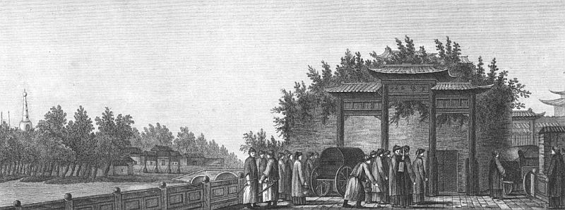 Vue d'un pont et d'une partie des jardins de l'empereur.