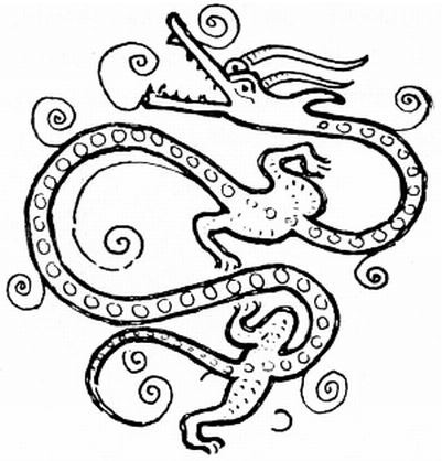 Dragon sur bassin de bronze. Marinus Willem de VISSER (1876-1930) : The Dragon in China. — J. Müller, Amsterdam, 1913, pages I-IX, 1-134 (Book I), 231-237 de XII+247 pages.