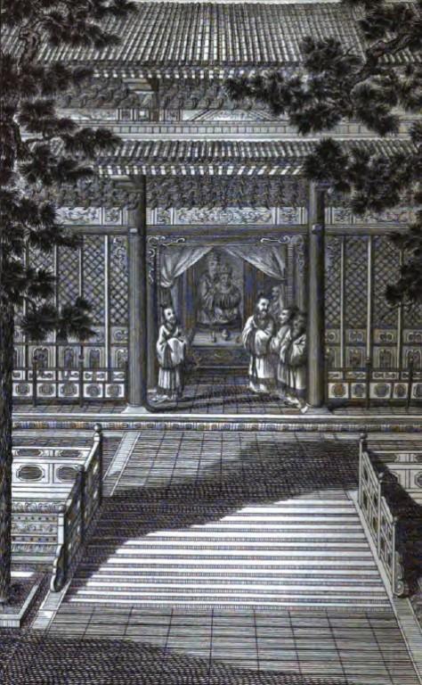 Salle extérieure du Ming-tang, c'est-à-dire, du temple de la lumière