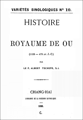 Couverture. Albert TSCHEPE S.J. (1844-1912) : Histoire du royaume de Ou. — Variétés sinologiques n° 10, Mission catholique,  T'ou-sé-wé, Chang-hai, 1896, II+XVII+175 pages, dont 16 illustrations, + 3 cartes.