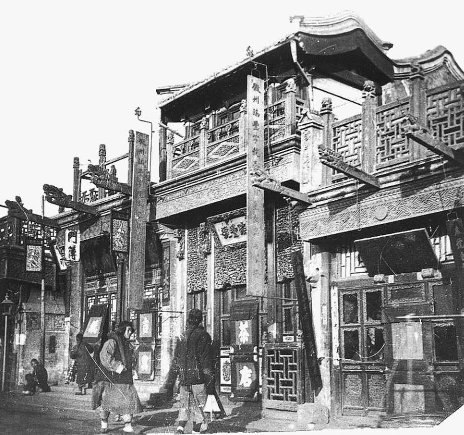 379. — Pékin. Détails de façades de maisons, rue Ha-ta-men.