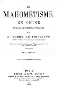Philibert DABRY de THIERSANT (1826-1898). Le mahométisme en Chine et dans le Turkestan oriental.  E. Leroux, Paris, 1878