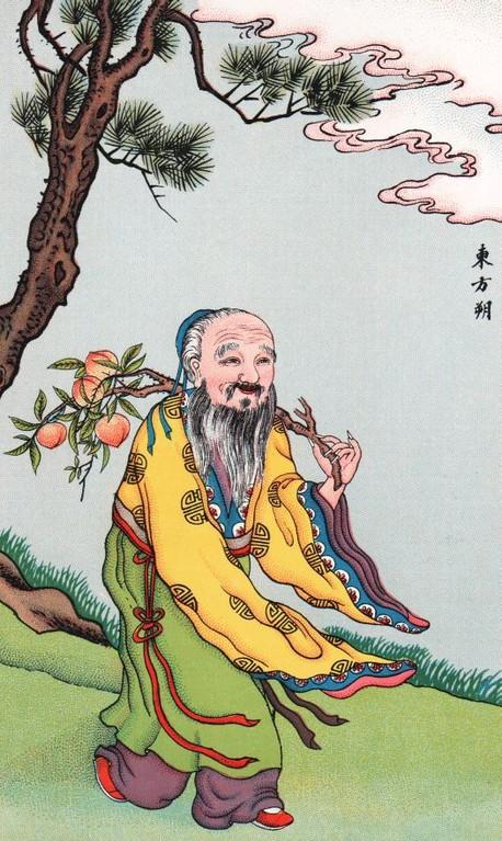 Henri DORÉ (1859-1931), Recherches sur les superstitions en Chine, II, Le panthéon chinois. Chap. VI, Dieux protecteurs et Patrons. Variétés sinologiques n° 46, Zi-ka-wei, 1916. Patron des orfèvres.