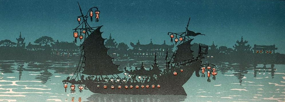 La barque joyeuse. Lucien Métivet (1863-1932) : Aladin. Ombres chinoises en quinze tableaux. Flammarion, Paris, 1904 Première représentation en février 1904 au Théâtre des Mathurins