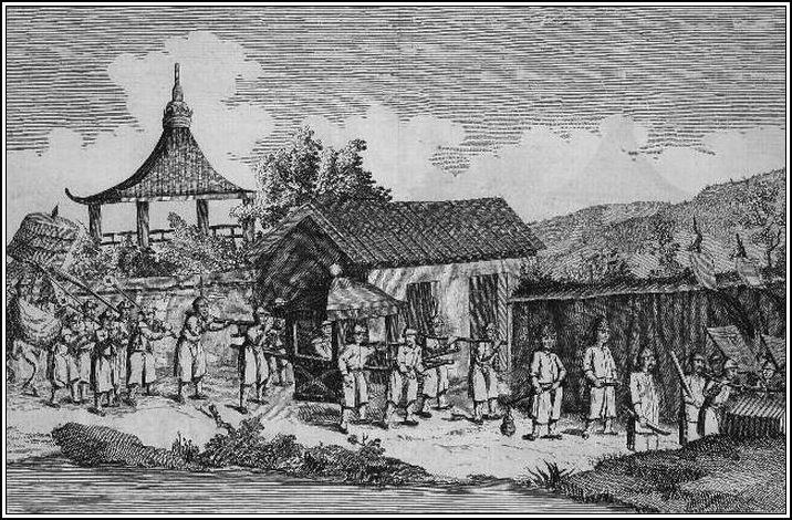 """Mandarin. Planche extraite de """"Voyage aux Indes orientales et à la Chine, fait par ordre du Roi, depuis 1774 jusqu'en 1781"""". Pierre Sonnerat (1748-1814), Paris, 1782."""