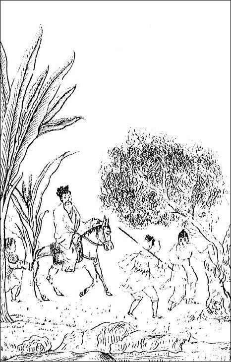 Hau-Kiou-Choann. Trad. Eidous, 1766-1828.Dans un bosquet.