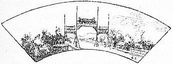 Gabriel DEVÉRIA (1844-1899) : Un mariage impérial chinois. Cérémonial (Traduction). Leroux, Paris, 1887.