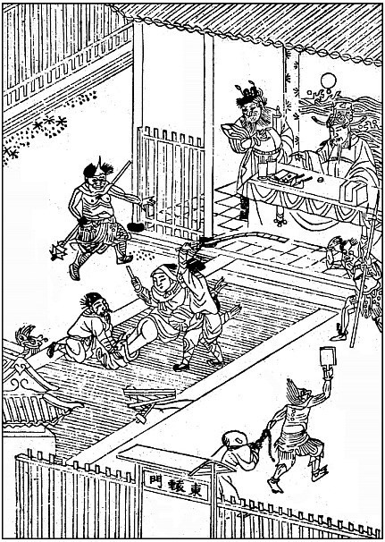 Jugement d'un coupable. — Henri Maspero (1883-1945) : Mythologie de la Chine moderne. — Mythologie asiatique illustrée, Librairie de France, Paris, 1928, pages 227-362.