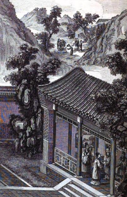 Koung-tsée reçoit le Député de Ki-ché dans sa maison