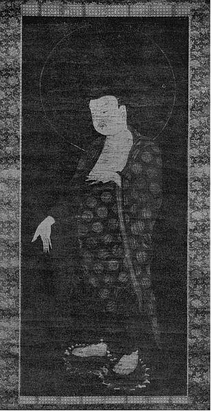 3. Sakya Muni. Gaston MIGEON (1860-1930) : Observations sur la peinture chinoise Revue de l'art ancien et moderne, Paris. Tome 49, 1926.