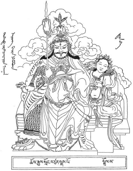Le roi de la loi. - Albert Grünwedel (1856-1935) : Mythologie du bouddhisme au Tibet et en Mongolie. — Éditions Ernest Leroux, Paris, 1900. 188 illustrations.