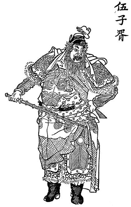 Ou Tse-siu. Albert TSCHEPE S.J. (1844-1912) : Histoire du royaume de Ou (1122-473 avant J.-C.). — Variétés sinologiques n° 10, Mission catholique, T'ou-sé-wé, Chang-hai, 1896