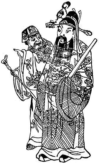 Les dieux des circonscriptions administratives. — Henri Maspero (1883-1945) : Mythologie de la Chine moderne. — Mythologie asiatique illustrée, Librairie de France, Paris, 1928, pages 227-362.