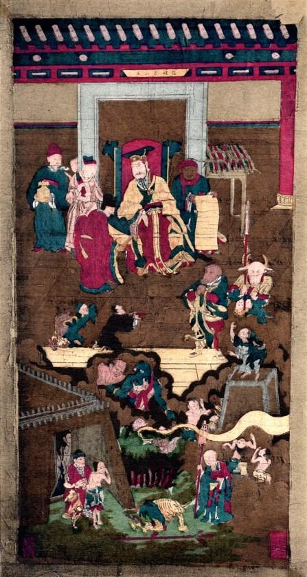 Jugement dernier. XVIIe s. — Gaston Migeon (1861-1930) : L'art chinois. Éditions Albert Morancé, Paris, 1925. Collection des documents d'art, Musée du Louvre. 38 pages de texte, 57 planches.