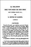 Léopold de Saussure (1866-1925) : La Relation des voyages du roi Mou  (au Xe siècle avant J.-C.) Journal asiatique, 1920/1921.
