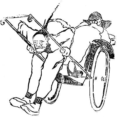 La mort du pousse. Jean Bouchot (1886-1932) : Scènes de la vie des hutungs. Croquis des mœurs pékinoises.