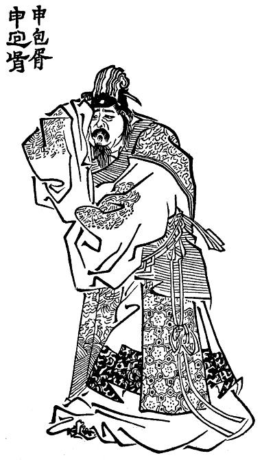 Chen Pao-siu. Albert TSCHEPE S.J. (1844-1912) : Histoire du royaume de Ou (1122-473 avant J.-C.). — Variétés sinologiques n° 10, Mission catholique, T'ou-sé-wé, Chang-hai, 1896