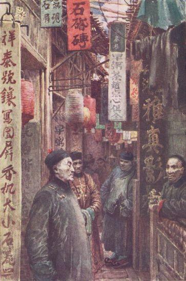 Rue des comédiens, à Pékin.