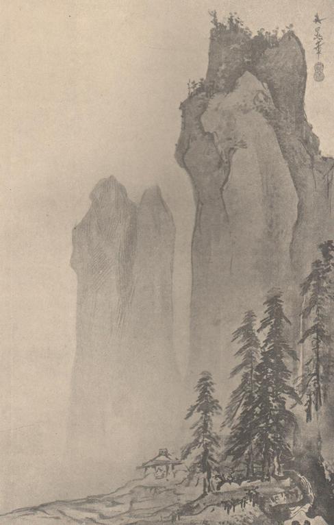 Judith Gauthier (1845-1917) : Le paravent de soie et d'or. Le kin de Pé-Ya.