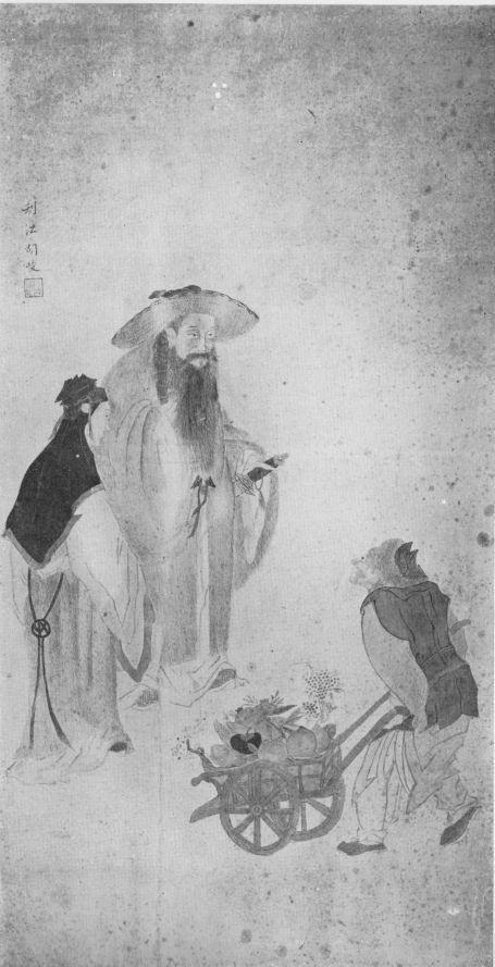 Hou-tsiun (XVIIIe siècle). Jardinier et deux senins. - La peinture chinoise au musée Guimet  par TCHANG Yi-tchou et Joseph HACKIN.