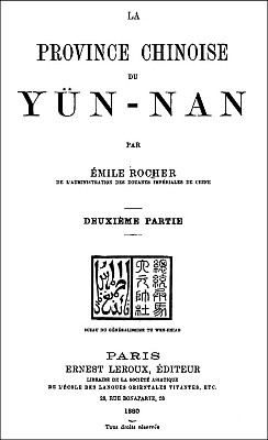 Couverture. Émile ROCHER (1846-~1910) : La province chinoise du Yün-nan - Ernest Leroux, éditeur, Paris, deux volumes 1879 et 1880.