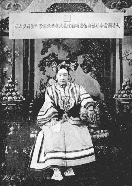 La « mère sacrée », Sa Majesté Tseu-Hi.