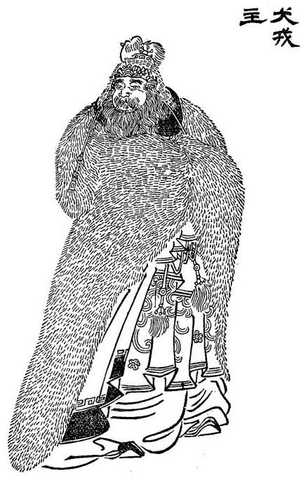 K'iu-tche. Albert TSCHEPE S.J. (1844-1912) : Histoire du royaume de Ou (1122-473 avant J.-C.). — Variétés sinologiques n° 10, Mission catholique, T'ou-sé-wé, Chang-hai, 1896