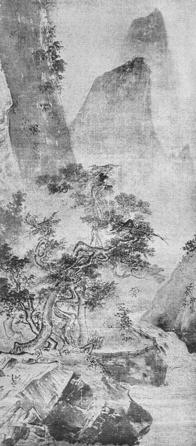 Wou Tao-tseu ? Paysage. Ernst GROSSE (1862-1927) : Le lavis en Extrême-Orient.