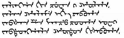 Amiot, Eleuths, Tourgouths, Miao-tsée, conquêtes et soumissions sous Kien-long. L'hymne triomphal, chanté à la réception du général Akoui.