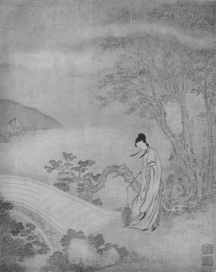 La dame Tchao Fei Yen. Peinture de Song Houan (XVIIIe siècle). Dimensions : 0,25 m x 0,31 m, peinture sur soie.
