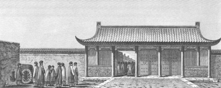 Entrée de l'enceinte extérieure du palais à Peking.