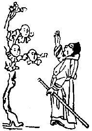 Les Arabes, Ta chi. Fernand de Mély (1852-1935) : Le « De Monstriis » chinois. Revue archéologique, 1897.