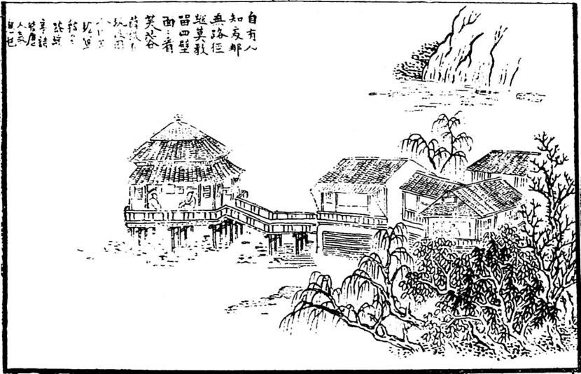 Peinture de ceux qui jouissent de l'étude par Sie Tsi.